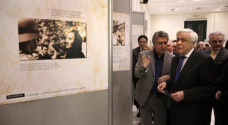 Παυλόπουλος: Επισκέφτηκε την έκθεση φωτογραφίας με τίτλο «Δεν λησμονώ …μία εικόνα χίλιες λέξεις»