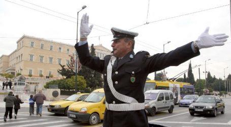 Κυκλοφοριακές ρυθμίσεις στην Αθήνα λόγω του αυριανού συλλαλητηρίου