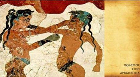 """Ενδείξεις βίας και πολεμικής ετοιμότητας στο Μινωικό κόσμο – Διάλεξη του κύκλου """"Πόλεμος στην Αρχαιότητα"""" σήμερα στο Μουσείο Ηρακλειδών"""