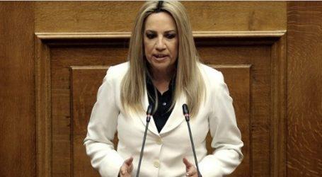 Γεννηματά προς Μητσοτάκη: Πλήρης απουσία κάθε μέριμνας στις προγραμματικές δηλώσεις της κυβέρνησης για τους εργαζόμενους
