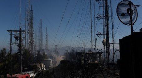 Περιφ. Αττικής: Πρόσκληση υποβολής έκθεσης καταγραφής των ζημιών τους ζητά για τους ραδιοτηλεοπτικούς σταθμούς που επλήγησαν από την πυρκαγιά στον Υμηττό