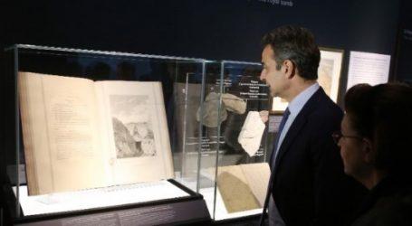Μητσοτάκης: Το Εθνικό Αρχαιολογικό Μουσείο η «κιβωτός» του δυτικού πολιτισμού
