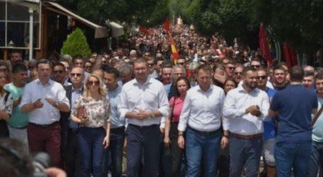 Συνεχίζονται τα συλλαλητήρια κατά της συμφωνίας στην πΓΔΜ