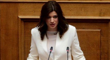 Νοτοπούλου: Η Ελλάδα επιστρέφει ενεργά στην ευρύτερη περιοχή των Βαλκανίων και της Ανατολικής Μεσογείου
