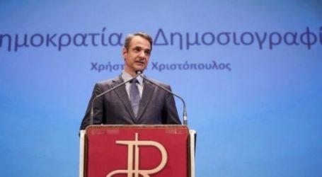 Μητσοτάκης: Κυβέρνηση μειοψηφίας, που στηρίζεται σε ευκαιριακές πλειοψηφίες στη Βουλή