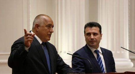 Συνεδριάζουν οι επιτροπές Βουλγαρίας – Β. Μακεδονίας για τα σχολικά βιβλία, στον απόηχο τη Συμφωνίας των Πρεσπών.