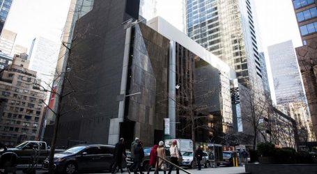 Κλειστό ως τον Οκτώβριο το Μουσείο Μοντέρνας Τέχνης στη Νέα Υόρκη