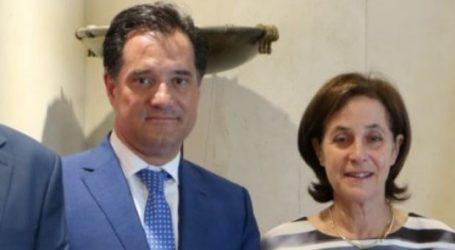 Για ισραηλινές επενδύσεις στην Ελλάδα συζήτησαν ο Άδ. Γεωργιάδης με τη νέα πρέσβη του Ισραήλ