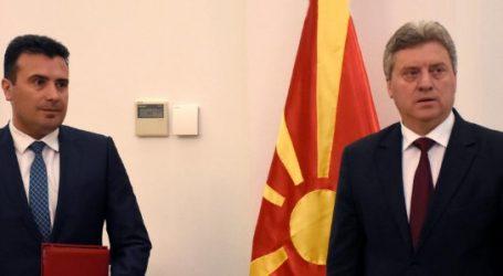 Κυβέρνηση Σκοπίων: Να απομονωθεί ο Ιβάνοφ και όχι η χώρα…