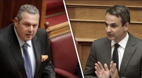 (Δες το απόσπασμα της δικαστικής απόφασης) 5 ερωτήματα έθεσε ο Π. Καμμμένος προς τον Κ. Μητσοτάκη, για τα δάνεια της ΝΔ