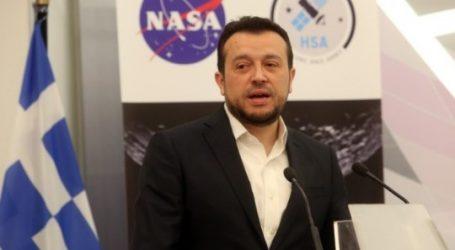 Ελληνικός Διαστημικός Οργανισμός (ΕΛΔΟ): Ημερίδα με θέμα: «Hellas to the Moon» πραγματοποιήθηκε σήμερα στο υπουργείο Ψηφιακής Πολιτικής