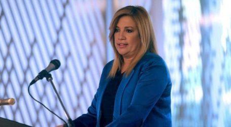 Γεννηματά: Να ορίσει απόψε ο κ. Τσίπρας ημερομηνία εθνικών εκλογών