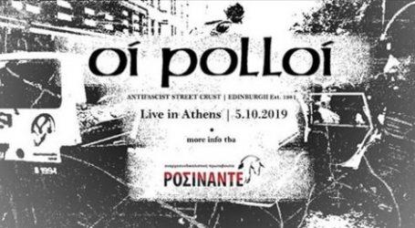 Oι Polloi live in Athens – Τα έσοδα για τη μετακίνηση των συγκροτημάτων και την οικονομική ενίσχυση της Αναρχοσυνδικαλιστικής Πρωτοβουλίας Ροσινάντε