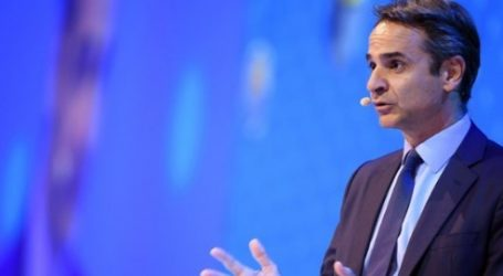 Bloomberg: Οι επενδυτές αναμένουν από τον Μητσοτάκη να αποδείξει ότι ισχύει η φιλική προς τον επιχειρηματικό κόσμο φήμη του