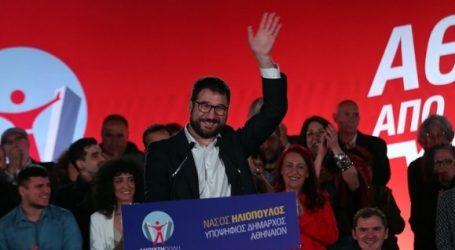 Το πρόγραμμα και το ψηφοδέλτιό του παρουσίασε ο Ν. Ηλιόπουλος