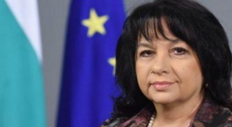 Στρατηγικός ενεργειακός εταίρος η Ρωσία, δήλωσε η υπουργός Ενέργειας της Βουλγαρίας, Τ. Πέτκοβα