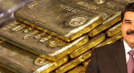 DW: Πού βρίσκεται ο χρυσός της Βενεζουέλας;