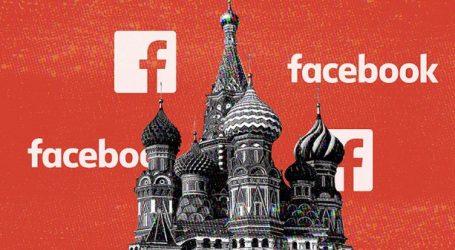 H Mόσχα διαψεύδει ισχυρισμούς του facebook για πλαστούς λογαριασμούς από τη ρωσική κατασκοπεία