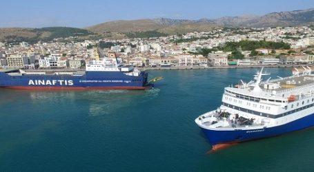 Εντυπωσιακοί ελιγμοί πλοίων στο λιμάνι της Χίου