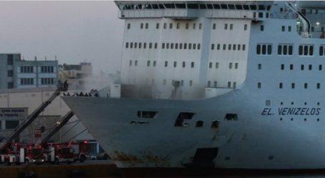 Ανακοίνωση ΑΝΕΚ για τη φωτιά στο πλοίο «Ελ. Βενιζέλος»
