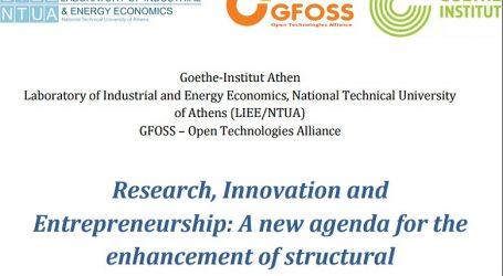 Διημερίδα του ινστιτούτου Goethe για την έρευνα, την καινοτομία και την επιχειρηματικότητα