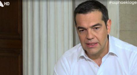 Συνέντευξη Τσίπρα στον ALPHA για τις εκλογές, τον Ομπάμα και την οικογένειά του