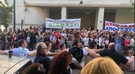 Διαμαρτυρία για το ΚΕΘΕΑ έξω από το υπ. Υγείας
