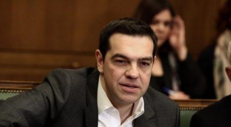 Τσίπρας: Αναγκαία η ενότητα της κυβέρνησης