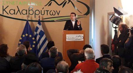 Τσίπρας: Σήμερα οι δυνατότητές μας είναι πολύ μεγαλύτερες για έμπρακτη στήριξη στον αγροτικό κόσμο