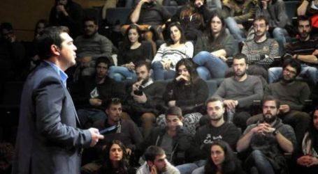 Οι νέοι στέλνουν ερωτήσεις στον Τσίπρα – Δείτε πως θα συμμετέχετε στη διαδραστική εκδήλωση για τους νέους