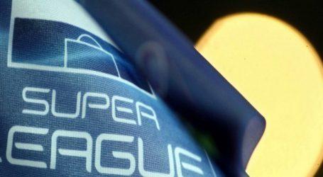 Εγκρίθηκε ο κανονισμός αδειοδότησης της Super League