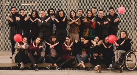 TEDxNKUA 2019 από το Εθνικό Καποδιστριακό Πανεπιστήμιο Αθηνών