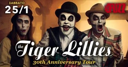 """Το Σάββατο The Tiger Lillies """"30th Anniversary Tour"""" live in Athens"""