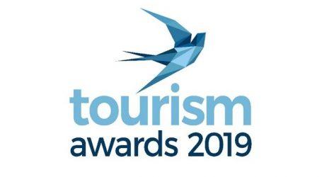 Tourism Awards 2019: Μέχρι σήμερα η υποβολή υποψηφιοτήτων