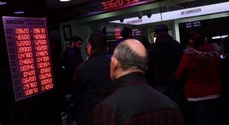 Moody's: Υποβάθμισε 17 τουρκικές τράπεζες