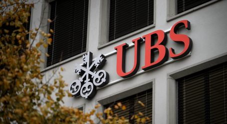 UBS: Πιθανή μία νέα άντληση κεφαλαίων για τις ελληνικές τράπεζες στο μέλλον