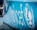 Σχέδιο δράσης από τη Ρουμανία και τη UNICEF για την προστασία των δικαιωμάτων των παιδιών