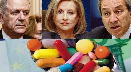 Τρεις υπουργοί της ΝΔ στη δικογραφία που στάλθηκε στη Βουλή για ανείσπρακτα 241 εκατ. ευρώ από φαρμακευτικές