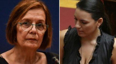 Βουλή: Αντιπαράθεση Ζορμπά-Κεφαλογιάννη για τα αρχαιολογικά ακίνητα