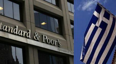 Standard & Poors: Ανοδική τροχιά την επόμενη 3ετία για την ελληνική ανάπτυξη