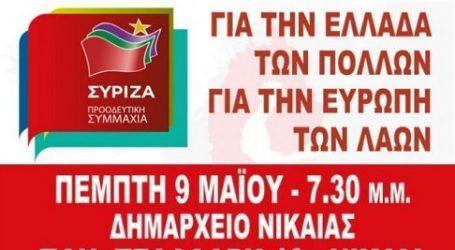 Ανοιχτή Πολιτική Εκδήλωση του ΣΥΡΙΖΑ – Προοδευτική Συμμαχία στη Νίκαια