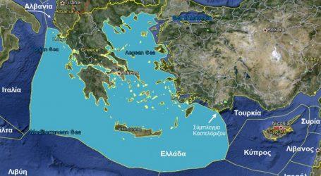 H Ελλάδα και η προσφυγή σε διεθνές δικαστήριο για την ΑΟΖ