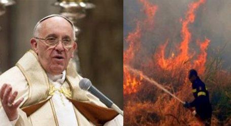 Ο Πάπας Φραγκίσκος προσεύχεται για τα θύματα των πυρκαγιών στην Ελλάδα