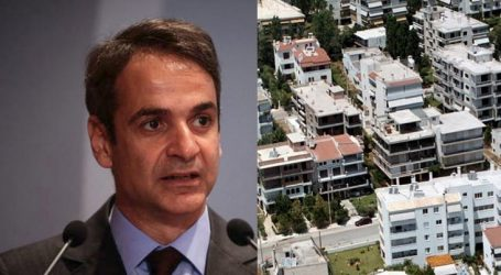 ΝΔ: Αναστάτωση από τις αναφορές Μητσοτάκη στον ΕΝΦΙΑ