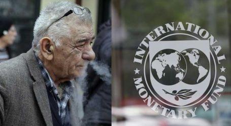3 ανταλλάγματα ζητάει το ΔΝΤ για τη μη περικοπή των συντάξεων