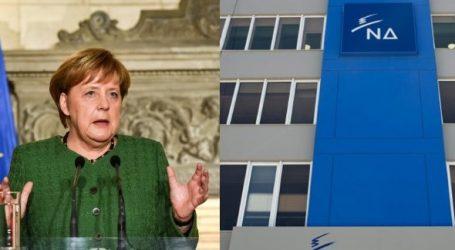 Πηγές ΝΔ: Η Μέρκελ επιβεβαίωσε ότι κατανοεί την αντίθεση της μεγάλης πλειοψηφίας του ελληνικού λαού στη συμφωνία των Πρεσπών