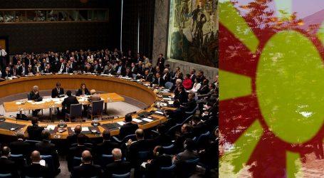 Η Ρωσία φέρνει την Συμφωνία των Πρεσπών στο Συμβούλιο Ασφαλείας του ΟΗΕ