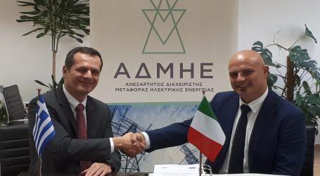 ΑΔΜΗΕ: Αναβάθμιση καλωδιακών διασυνδέσεων Εύβοιας-Άνδρου-Τήνου