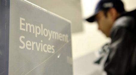 ΗΠΑ: Μειώθηκαν ξανά οι αιτήσεις για επίδομα ανεργίας