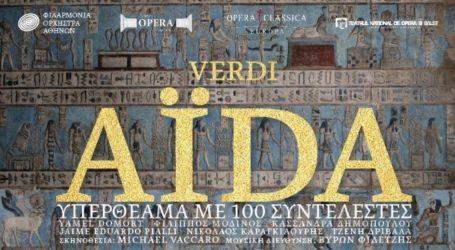 Aïda με τη Φιλαρμόνια Ορχήστρα Αθηνών